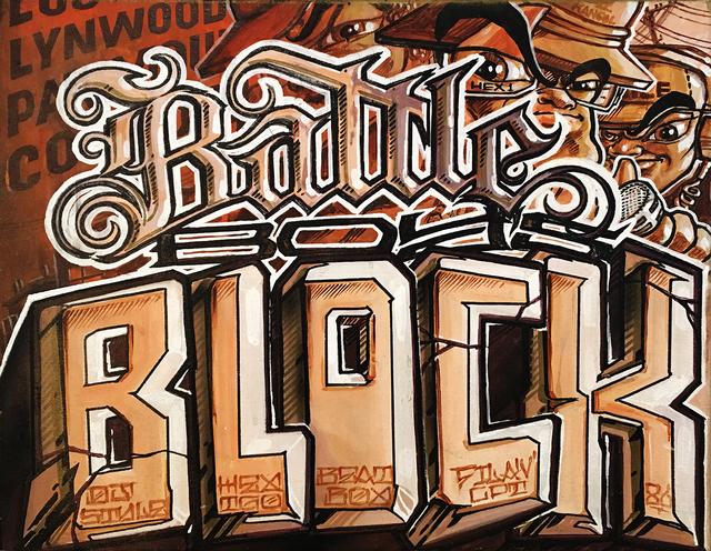 , 'Battle Boys Block,' 1986, Gregorio Escalante Gallery