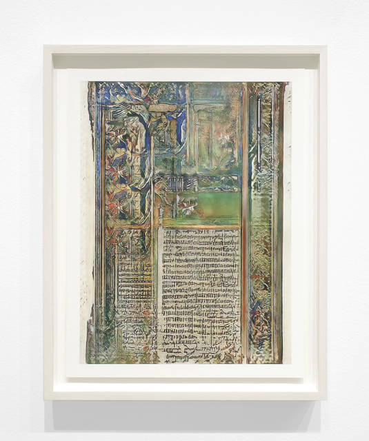 Jason Salavon, 'Narrative Frame (Illuminated Manuscripts 2)', 2019, Inman Gallery