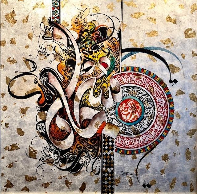 Waqar Ali, 'Sura-e-Fatia', 2019, Eye For Art Houston