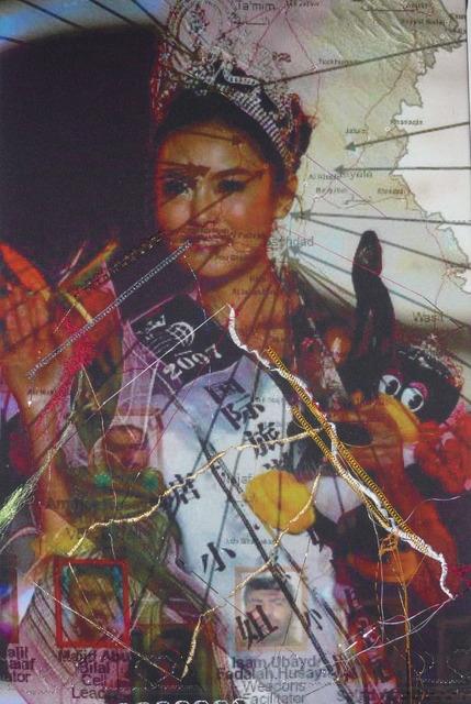 , 'Miss Iraq no4,' 2008-2009, Rose Issa Projects