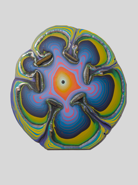 Holton Rower, '7aj11g', 2019, The Hole
