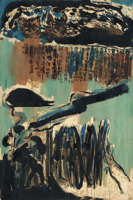 , 'Words about the Wind 风的话,' 2001, Ink Studio