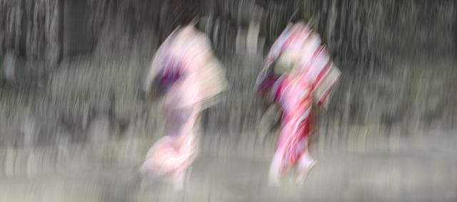 , 'Arashiyama 31 ,' 2017, Galeria Contrast
