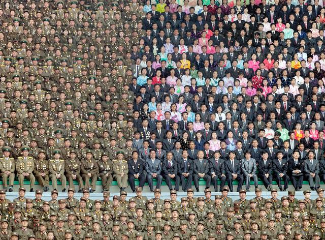 Philippe Chancel, 'Pyongyang Datazone ', 2013, Galerie Catherine et André Hug