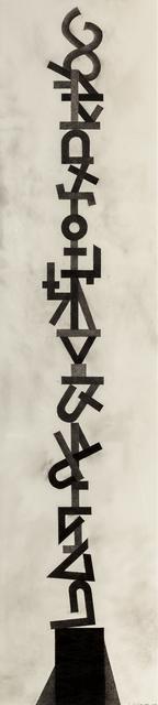 , 'Column F,' 2000, Tufenkian Fine Arts
