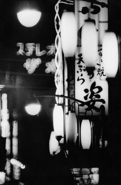 , 'Neon Night #2, Ikebana, Tokyo,' 1961, Galerie de la Béraudière