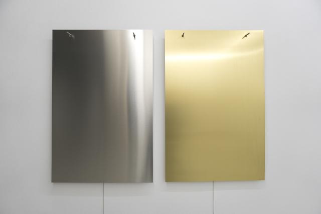 Finnbogi Pétursson, 'Relatives Aluminum-Brass', 2019, Taik Persons