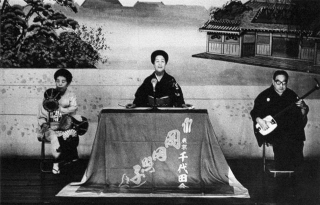 , 'Asakusa, Tokyo,' 1970, IBASHO