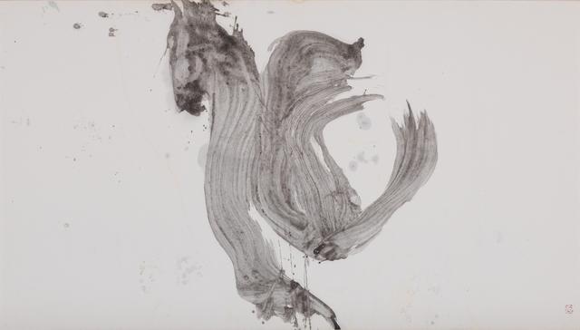 , 'Butsu (Budda),' 1961, Shibunkaku