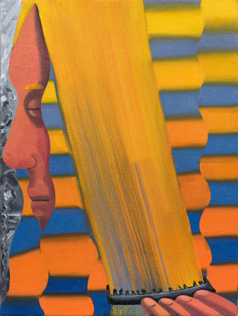 , 'Head Space,' 2017, Moskowitz Bayse