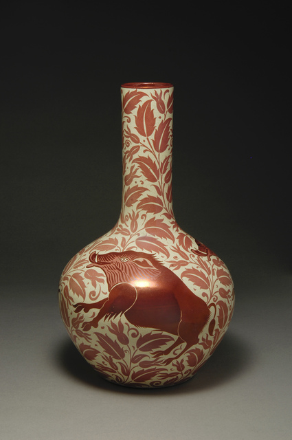 , 'The Three Boar Vase,' ca. 1885, The Fine Art Society