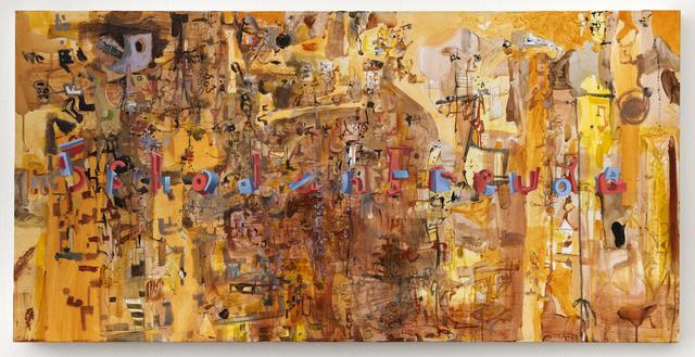 , 'Schadenfreude,' 2019, Joshua Liner Gallery