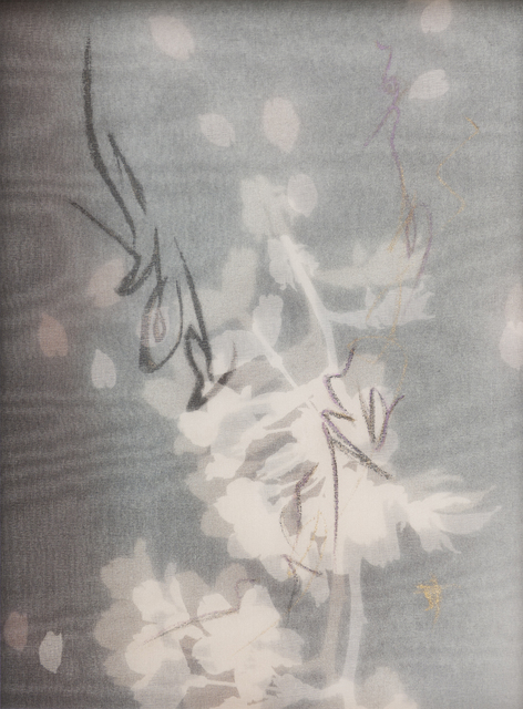 , 'Shades of Flower G,' 2019, Valley House Gallery & Sculpture Garden