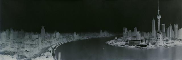 , 'Shanghai,' 2005, 10 Chancery Lane Gallery