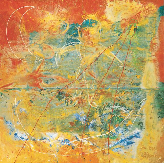 , 'Zen-Búdica / Zen Buddhism,' 1991, Utópica
