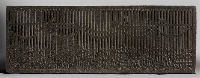 Unknown Artist, 'Dedicatory Inscription from a Mosque', 1500, The Metropolitan Museum of Art
