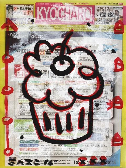 , 'Honey Flower,' 2016, Artspace Warehouse