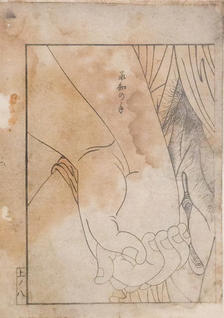 , 'Consenting Hands,' ca. 1803, Mirat & Co.