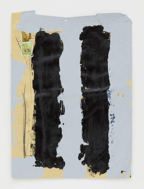 , 'Between Two Pillars,' 1990, Tomio Koyama Gallery