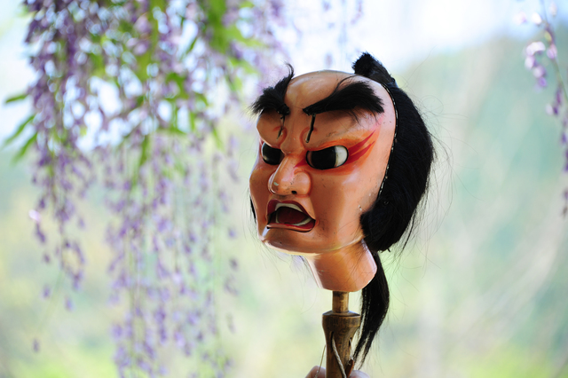 ", '""Kinjiro"" Spirited face of wooden puppet,' 1991-1993, Photo Gallery Artisan"