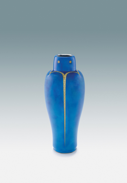 , 'Azure Blue Vase in Jewel-Beetle Form,' ca. 1936-1940, Seattle Art Museum