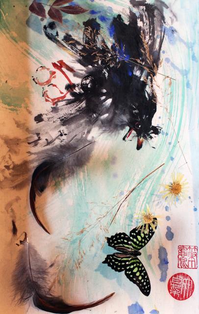 , 'Preserved 7,' 2016, Desta Gallery