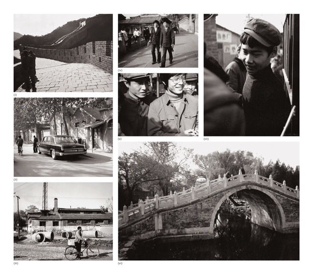 Andy Warhol, 'Seven works: (i) The Great Wall of China; (ii) Street Scene (Man and Car); (iii) Street Scene (Man with Bicycle); (iv) Two Young Men; (v) Group of Men; (vi) Waterfront Park; (vii) Young Boy', 1982, Phillips