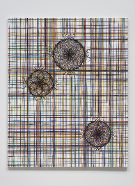 , 'Radiator Building,' 2014, Galeria Luisa Strina
