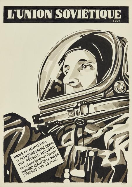, 'L'Union Soviétique, Slow Future ,' 2014, Galería Lucia de la Puente