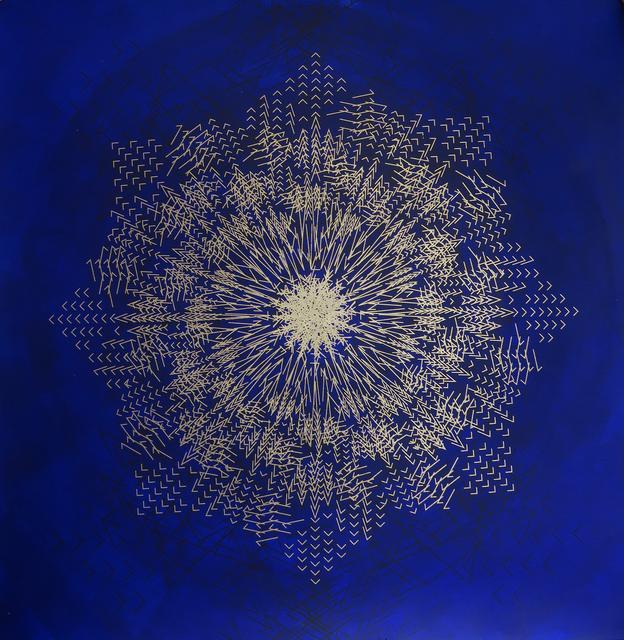 , 'Al Sameea,' 2016, Hafez Gallery