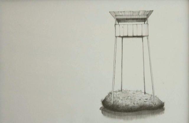 , 'FLOATING TOWER,' 2015, EASTWARDS PROSPECTUS