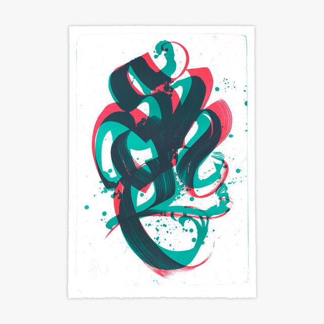 "Niels ""Shoe"" Meulman, 'Unambidextrous Shoe (Green & Red Edition)', 2019, Print Them All"