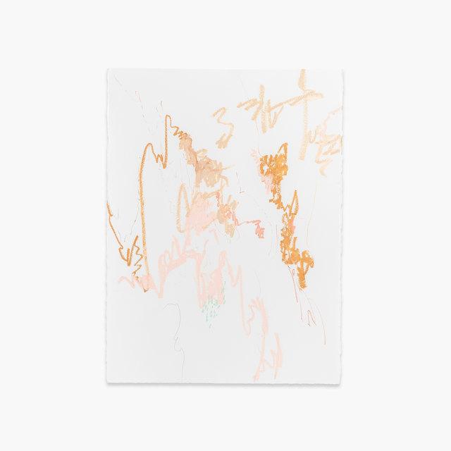 , 'Wild Child,' 2018, Tappan