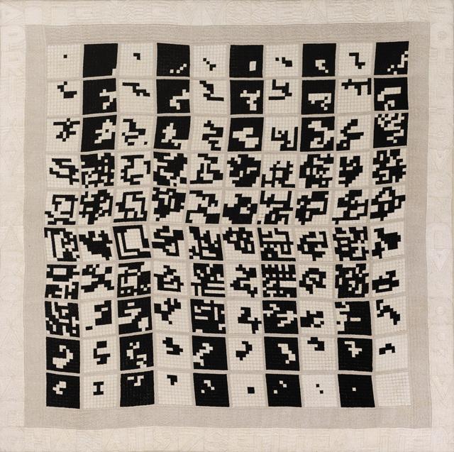 , 'Alternando da uno a Cento e Viceversa,' 1977, Ben Brown Fine Arts