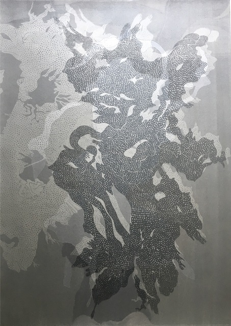 , 'Untitled (17ar5),' 2017, MAGMA gallery