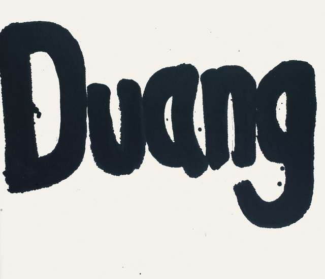 , 'Duang,' 2015, ShanghART
