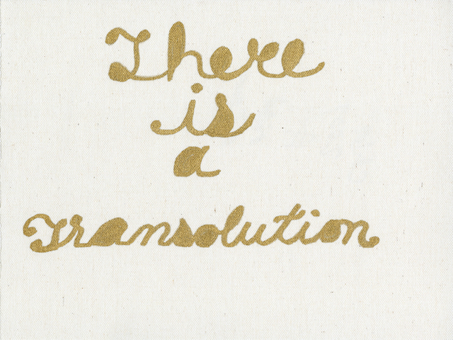 , 'There is a Transolution,' 2010, Cantor Fitzgerald Gallery, Haverford College