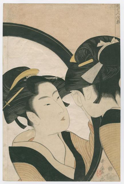 , 'Seven Women applying Make-up Using a Full Length Mirror,' 1792-1793, The Art of Japan