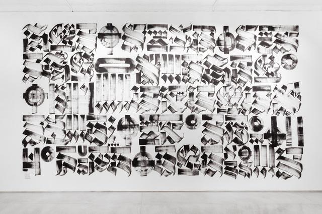King Debs, 'Kitso (Knowledge)', 2019, Gallery MOMO