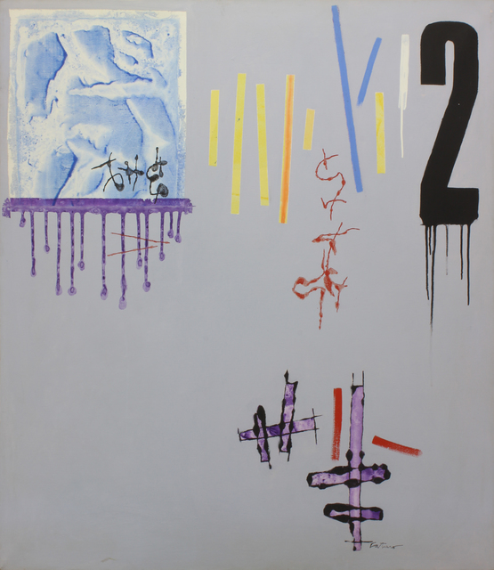 , 'Signs,' 1980, Addison Rowe Gallery