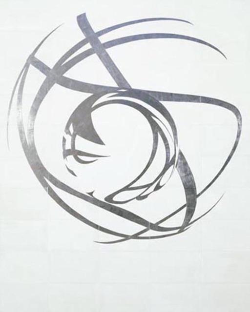 , 'Untitled,' 2007, CARDI GALLERY