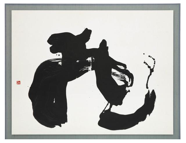, 'Hō/Idaku (Embrace) T-2329,' 1975, Erik Thomsen