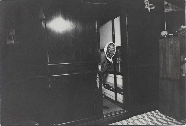 , 'Mask, Ishimaki, Miyagi (To the Villages series),' 1974, MIYAKO YOSHINAGA