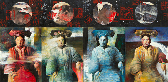 , 'Empress Cixi No.1,' 1992, ARTSPACE 8
