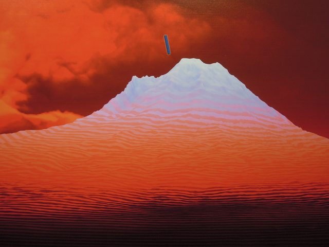 , 'Popocatepetl interferido, perspectiva,' 2014, le laboratoire