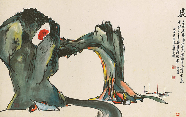 Lui Shou Kwan 呂壽琨, 'Elephant Trunk Rock Formation, Guilin', 1957, Painting, Chinese ink & colour on rice paper, Alisan Fine Arts
