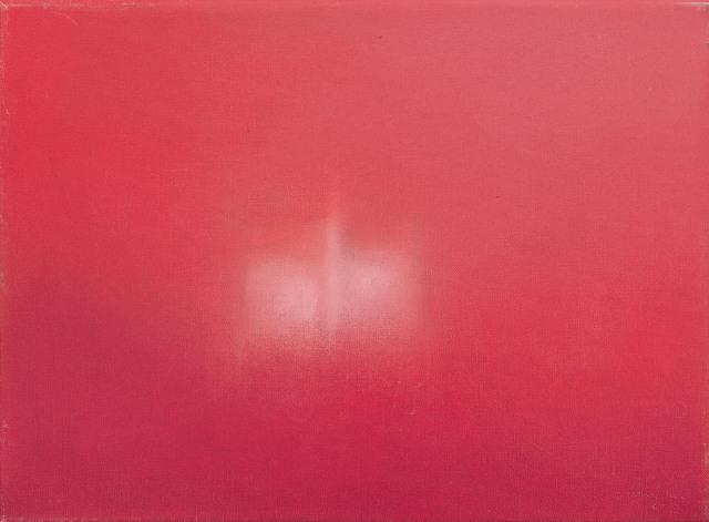 , 'Atmósfera (Atmosphere),' 2005, The Josep Navarro Vives Archive