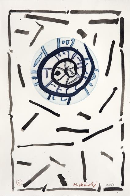 , 'Spire 2,' 2015, Galerie Lelong & Co.