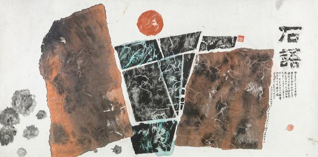 , 'Stone Language,' 2005, Liang Gallery