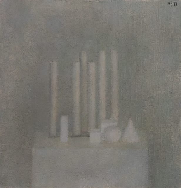 , 'Six columns and other shapes,' 1982, Art4.ru